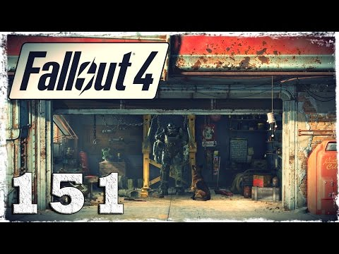 Смотреть прохождение игры Fallout 4. #151: Изучаем Институт.