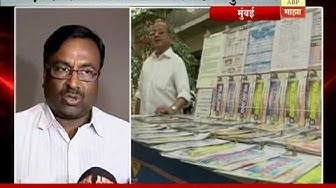Mumbai: Mungantiwar Statement in Lottery scam
