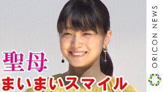 チャンネル登録:https://goo.gl/U4Waal 女優の深川麻衣が20日、都内で...