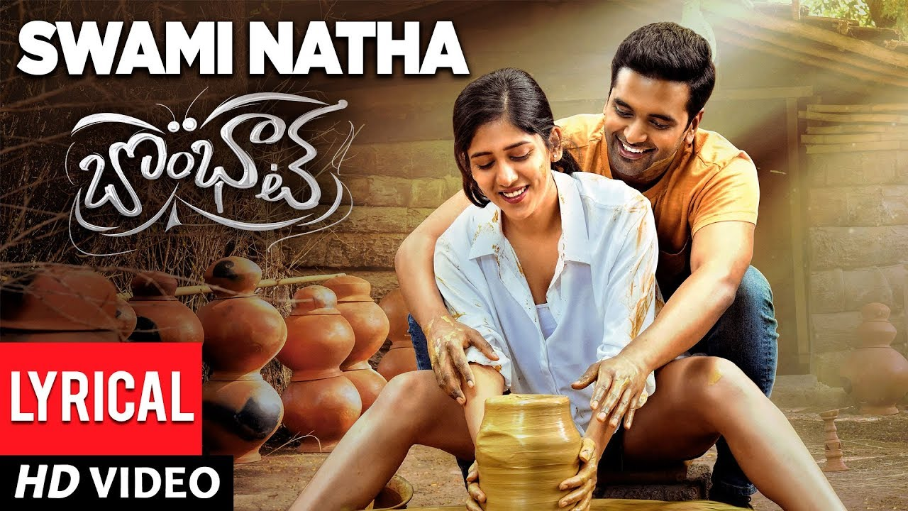 Bombhaat | Song - Swami Natha (Lyrical) | Telugu Video Songs - Times of  India