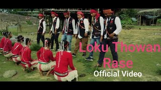 Loku Thowan Rase (Official Video Song)