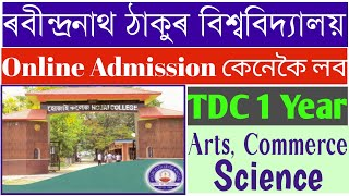 Rabindranath Tagore University Online Admission of TDC 1Year // Hojai College Online Admission/ RTU