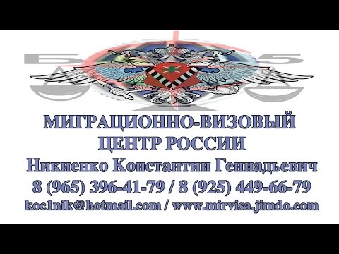 Экзамен русского языка на патент №1