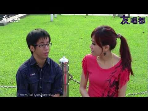 我敢唱Jonathan Hui許浩揚勉勵傷健人仕 @友唱都訪問