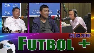 Футбол плюс (25.03.2019)