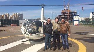 Полет на вертолете с подписчиками(Подписчики позвали полетать на вертолете :) смотрим, что из этого вышло!) Наша группа в контакте - http://vk.com/mir_tax..., 2016-04-17T15:44:41.000Z)