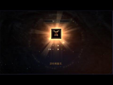 【天堂M】拉東 (19/02/18) 深夜打寶台 (傲七)
