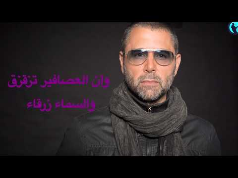 Yuri Mrakadi - Toot [Lyric Video] (2018) / يوري مرقدي - توت