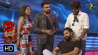 Funny Task | Dhee Jodi | 22nd March 2017 | ETV Telugu