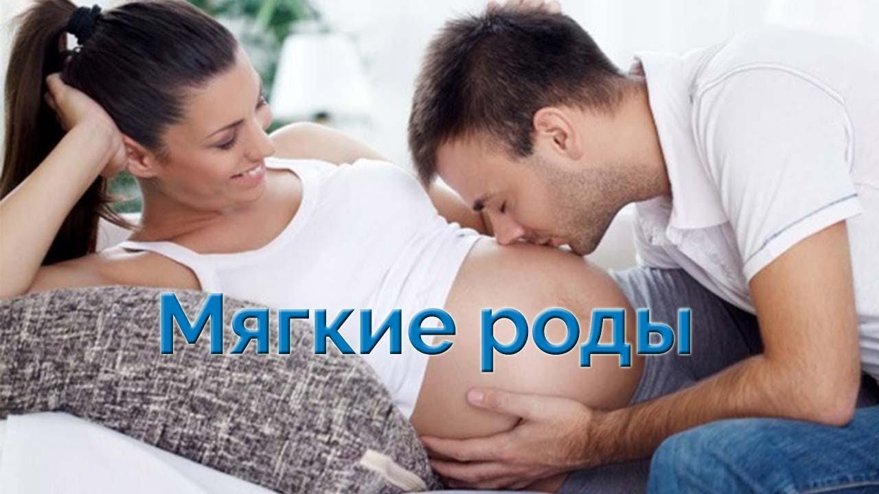 Смотреть онлайн подборка кончаю в беременную, Нарезка кончают внутрь беременной 17 фотография
