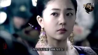Empress Ki - Devlerin Aşkı