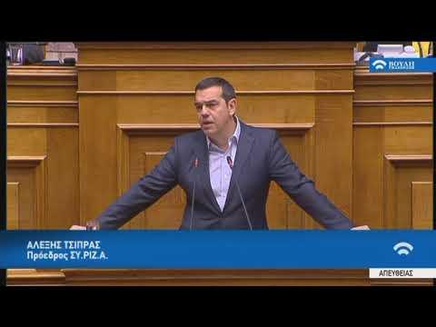 Α.Τσίπρας (Πρόεδρος ΣΥ.ΡΙΖ.Α)(Εκλογή Βουλευτών)(23/01/2020)
