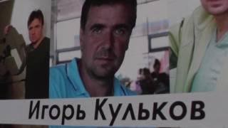 """Премьера фильма Игоря Кулькова """"Совершённое действие"""""""