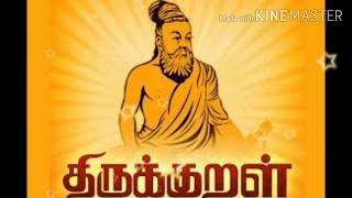 Dhinam Oru Thirukural | Kural 950 | Athigaram Marundhu | Thirukural