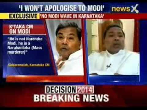 Siddaramaiah: 'Narendra Modi responsible for Gujarat riots'
