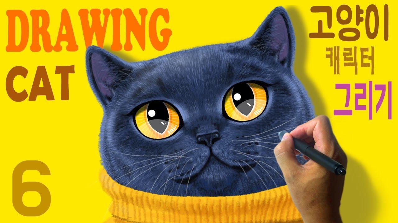 Drawing Cat Series 06 고양이 캐릭터 그리기-여섯번째_illustman,일러스트맨,손정호