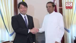Japanese defense minister arrives in Sri Lanka