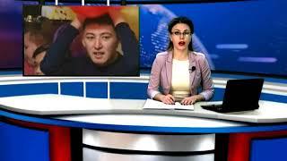Итоговые новости Балхаша 0 8.12.2017