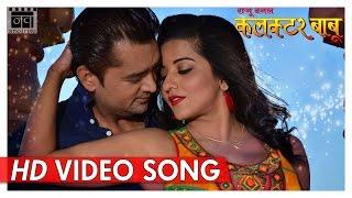 Lahe Lahe Jiya Bekrar | Monalisa | Raju Banal Collector Babu | Latest Bhojpuri Romantic Songs 2017