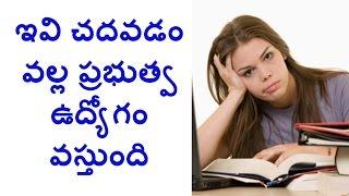 govt jobs syllabus group 1, group 2, vro, vra. all competative exams