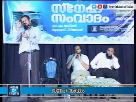 Vedha Grandhangalude Sandhesham   Trivandrum   - Full Programme   MM AKBAR   ZUBAIR PEEDIYEKKAL
