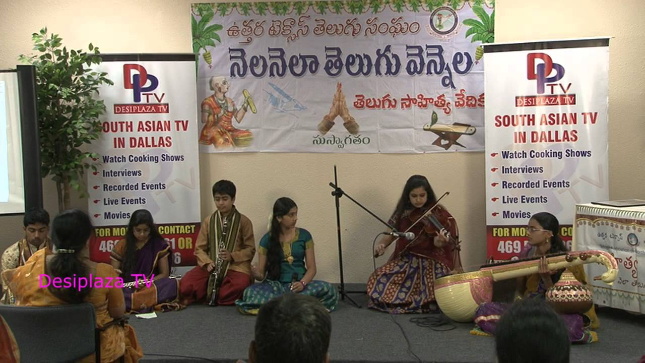 Kids orchestra at 94th Nela Nela Telugu Vennela.