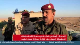 الجيش العراقي يتعثر بجبهة تلكيف وتنظيم الدولة يعزز تحصيناته
