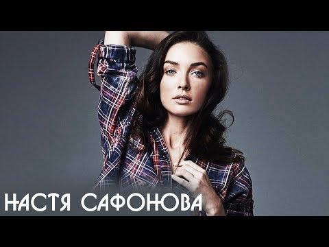 Дочь Кирилла Сафонова показала пикантные фото с женихом