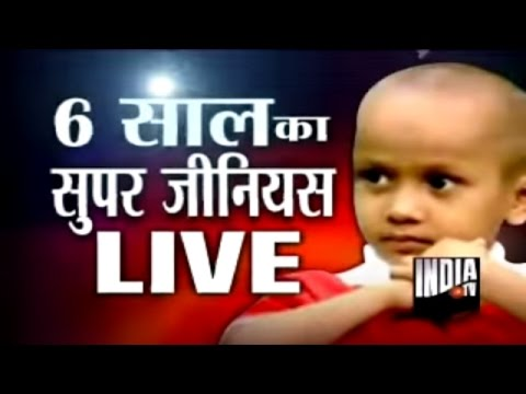 Haryana's child prodigy Kautilya appears on India TV,replies to tough GK questions with ease-5 Travel Video
