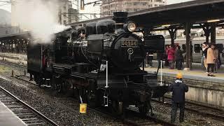 門司港駅が大正時代の姿に復元 門司港駅グランドオープンの日 2019年3月10日