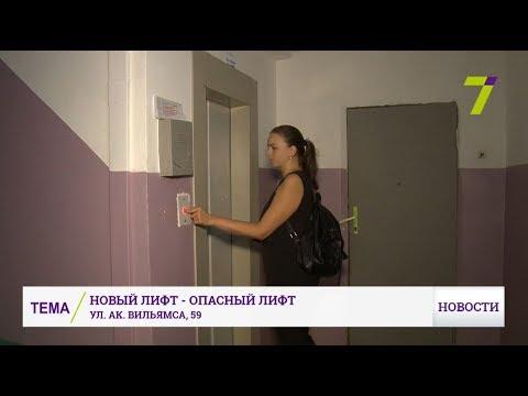 Стала известна причина падения кабины лифта в Одессе