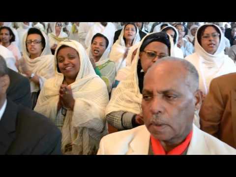 New York St. Mary of Zion Ethiopian Orthodox Tewahedo Church