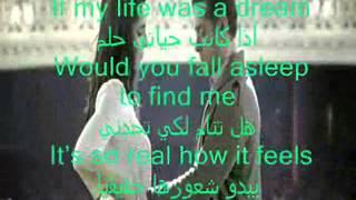 Massari   Brand New Day Lyrics اغنية مساري مترجمة اني مغرمali weeqa