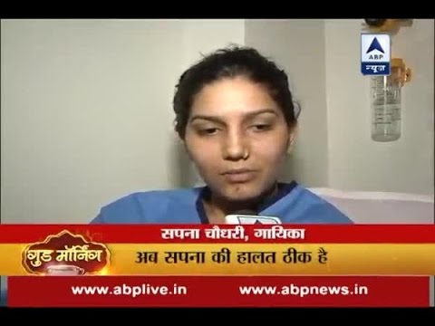Sapna Chaudhary attempts suicide, admitted in hospital