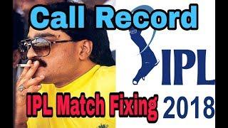Dawood Ibrahim Call record | Match Fixing | IPL 2018