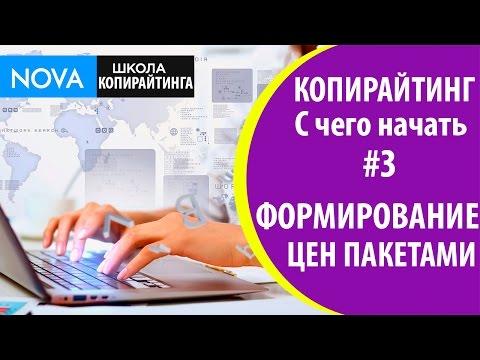 Итоговая контрольная работа по русскому языку (3 класс, 4