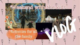 Новогодняя Елка/// Выставка МАТИСС, ПИКАССО,ШАГАЛ/// Каток на Черном озере ----вНовогодние праздники