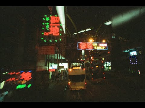 my little airport - 彌敦道的一晚 good trip 🌿🚌