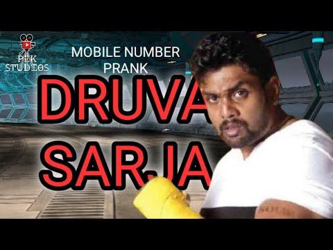 dhruva sarja mobile number