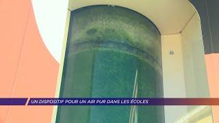Yvelines | Un dispositif pour un air pur dans les écoles