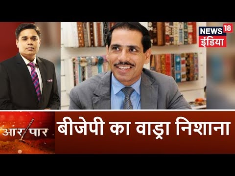 Aar Paar |  Manoj Arora, close aide of Robert Vadra, moves Delhi court | Amish Devgan