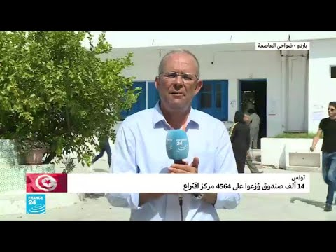 تونس..هل من تجاوزات في العملية الانتخابية في جولتها الأولى؟  - نشر قبل 2 ساعة