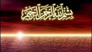 Urdu naat / nasheed - Al-widaa