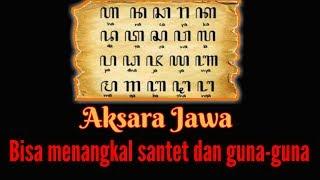 Download lagu ARTI AKSARA JAWA MEMPUNYAI 20 SIFAT