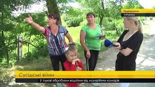 Сусідські війни. ПравдаТУТ Львів