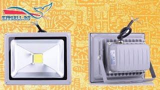 Светодиодный прожектор 20w с #Aliexpress. Распаковка и обзор.(Шикарный светодиодный (led) прожектор будет незаменим в бытовых условиях. Свет направленный и очень яркий...., 2016-04-25T14:33:38.000Z)