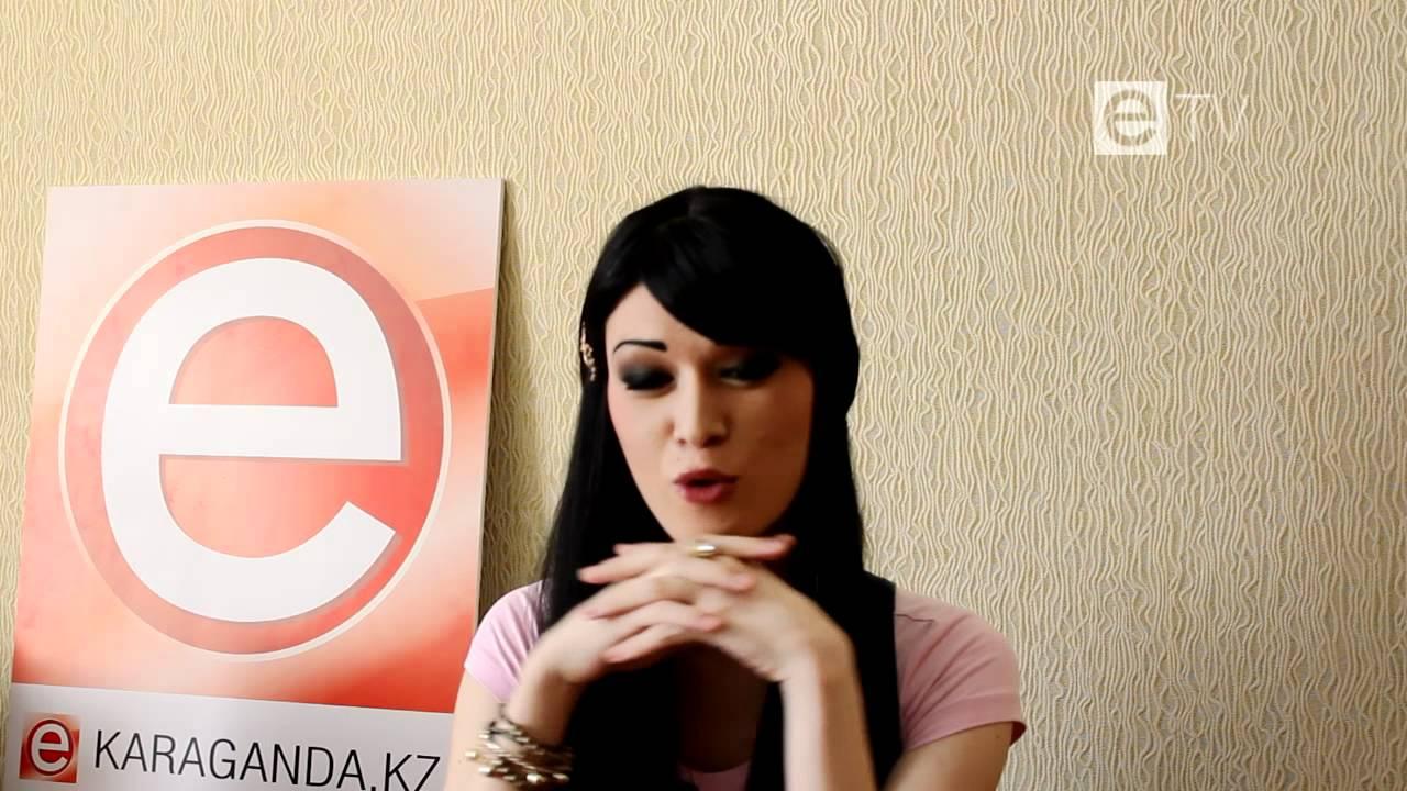 Транссексуалка из караганды карина