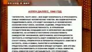 Белорусское ТВ полная ликвидация Славянских Народов
