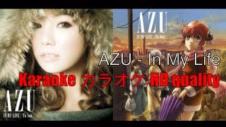 [Karaoke カラオケ] AZU - In My Life Karaoke カラオケ