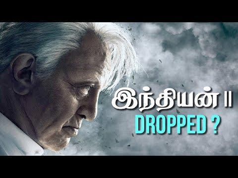 Indian 2 Dropped? | VJ Mubashir | Cinema 18 | News 18